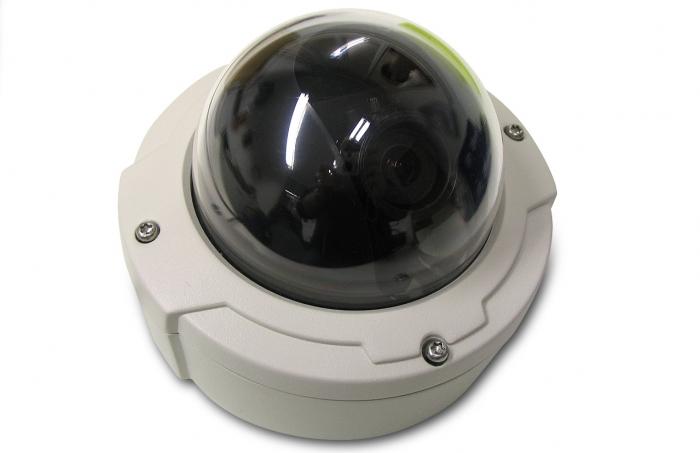 PSG 002 High res 12 volt camera anti vandal