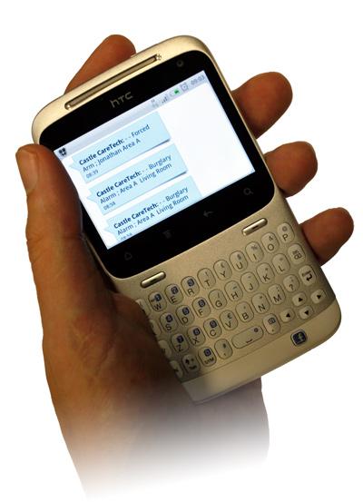 sms text message alert